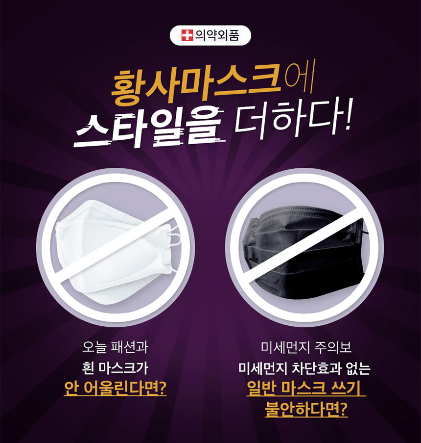 lg air washer mask